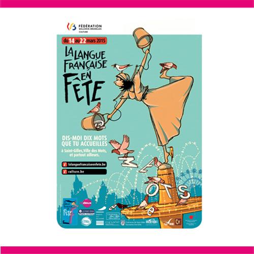 Journée de rencontre d'échanges de pratiques en alphabétisation et Français langue étrangère