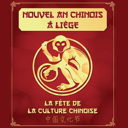 Nouvel an Chinois à Liège du 06.02 au 29.03.2016
