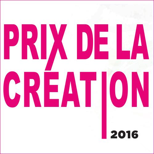 Appel à projets : Prix de la création 2016